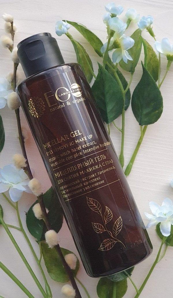 Oog make-up remover gel, gevoelige ogen, droge huid 200ml
