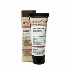 Verzachtend gezicht crème masker voor gevoelige en droge huid 75ml