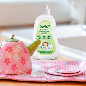Zachte afwas middel voor baby speelgoed en borden 500ml
