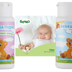 Bochko baby poeder voor lichaam met zinkoxide 50gr