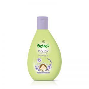 Bochko Baby lichaam lotion met Lavendel 200ml
