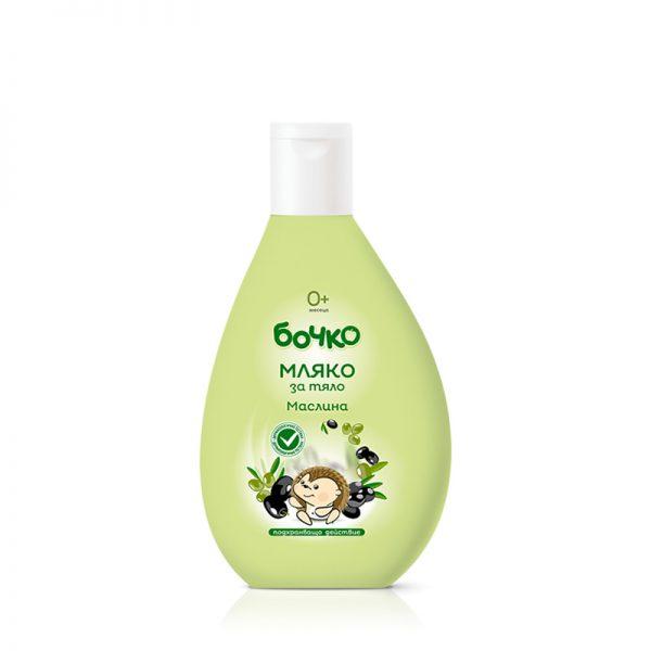 Bochko baby lotion met Olijf 200ml