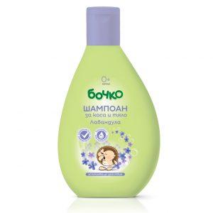 Bochko Lavendel haar- en lichaamsshampoo 200ml