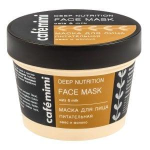 Biologische diep voedende gezicht masker 110ml