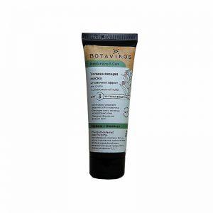 Botavikos Hydraterend biologische gezichtsmasker 75ml
