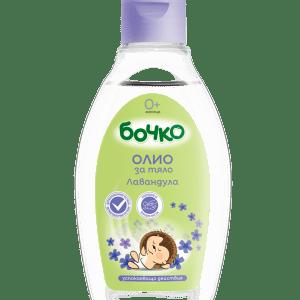 Bochko Baby olie met Lavendel 150ml