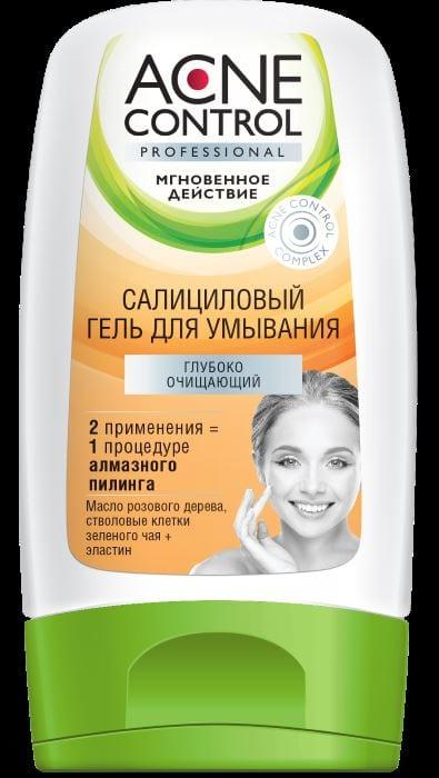 Salicylzuur was gel voor acne huid 150ml